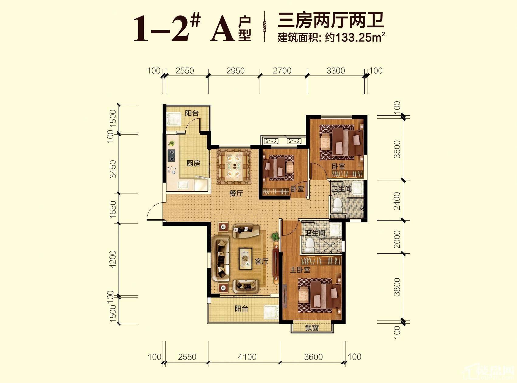 高层1-2#楼A户型