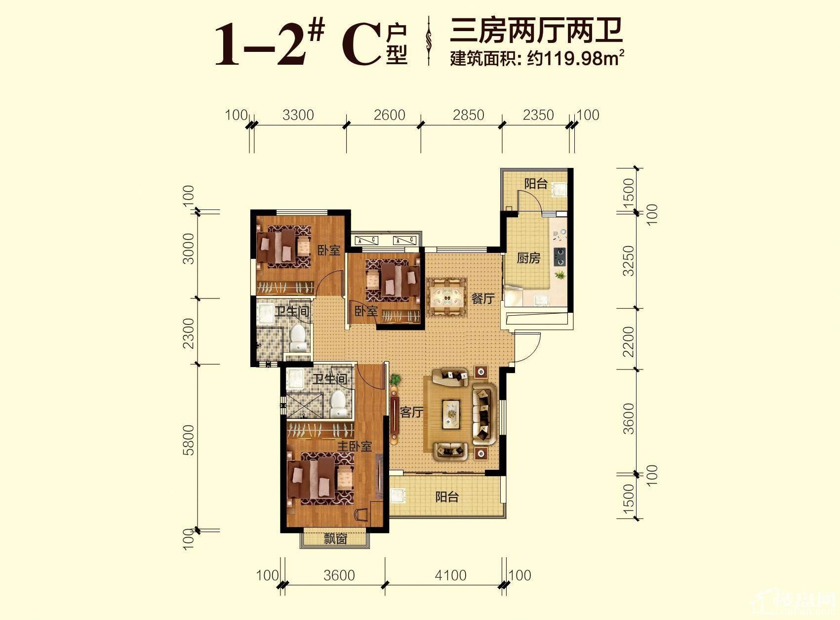 高层1-2#楼C户型