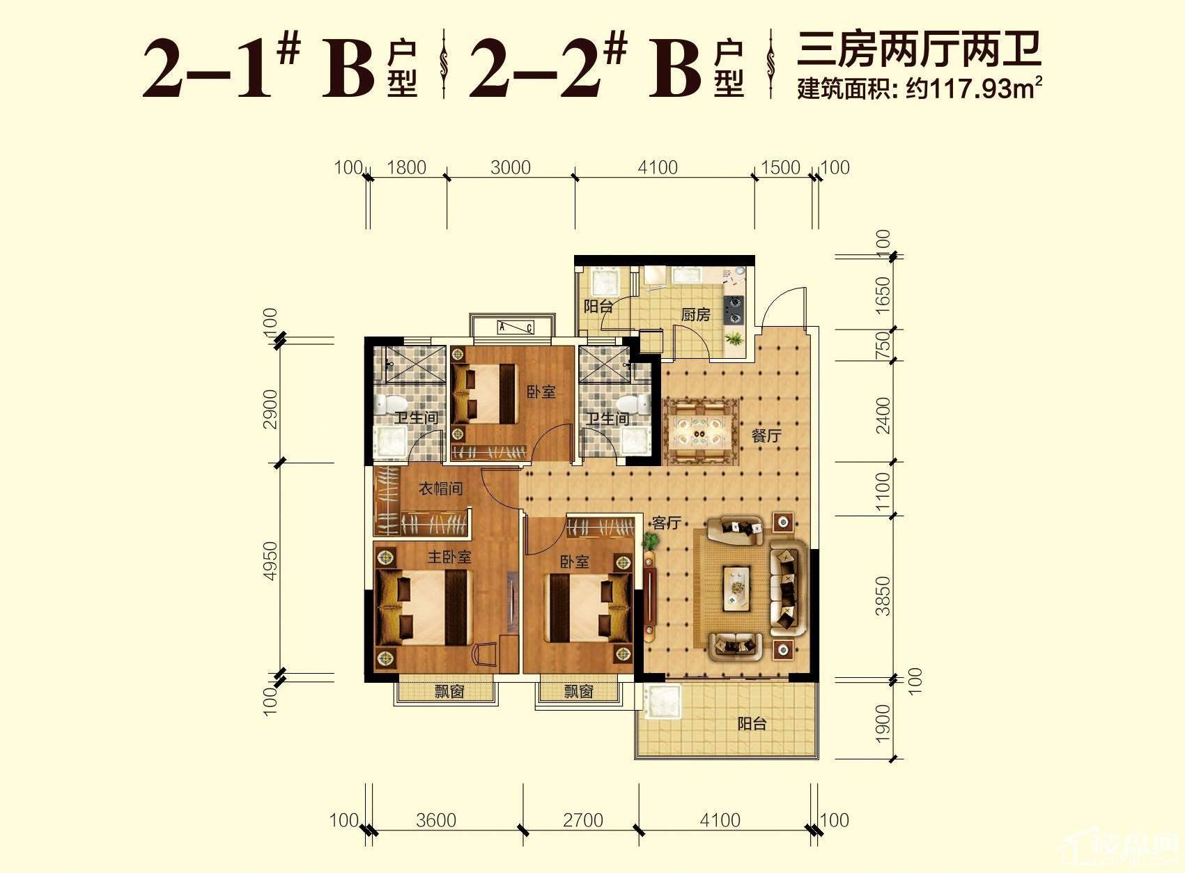 高层2-1#、2-2#楼B户型