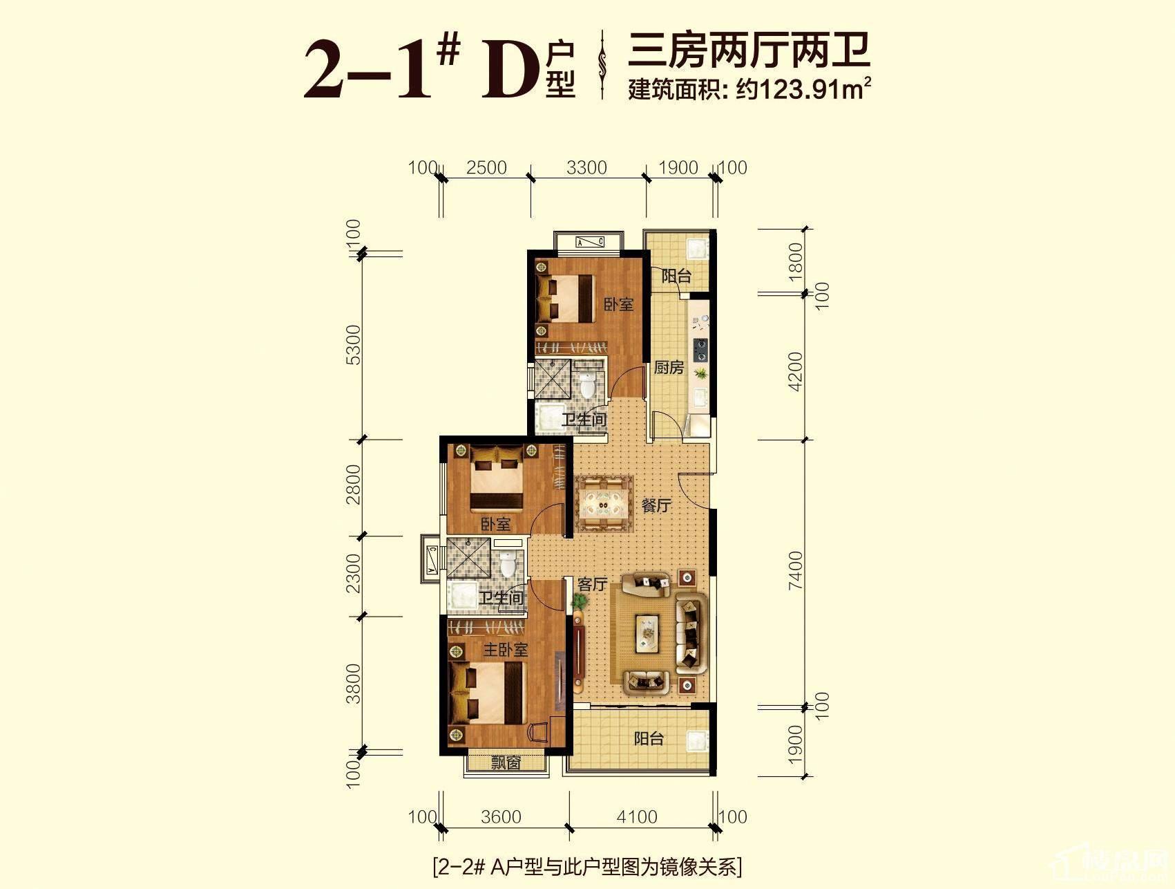高层2-1#楼D户型