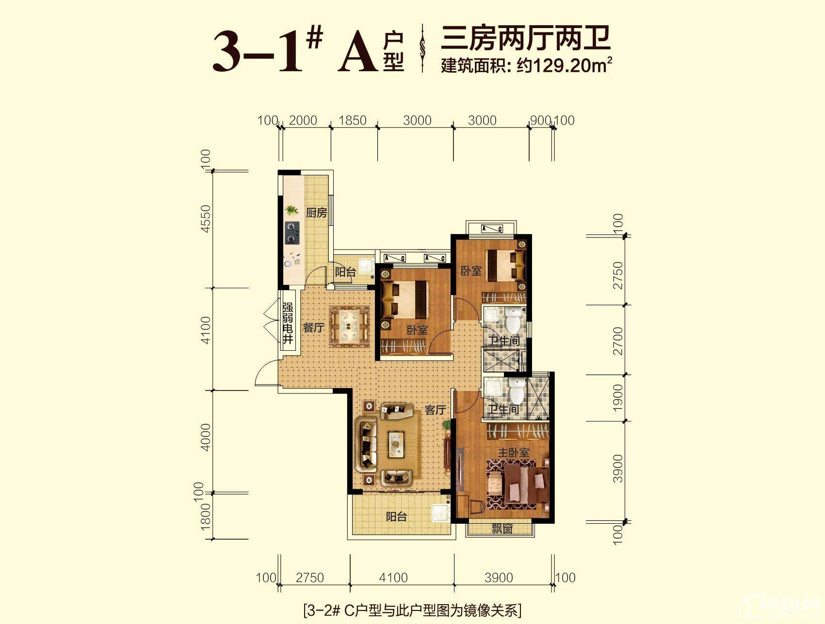 高层3-1#楼A户型