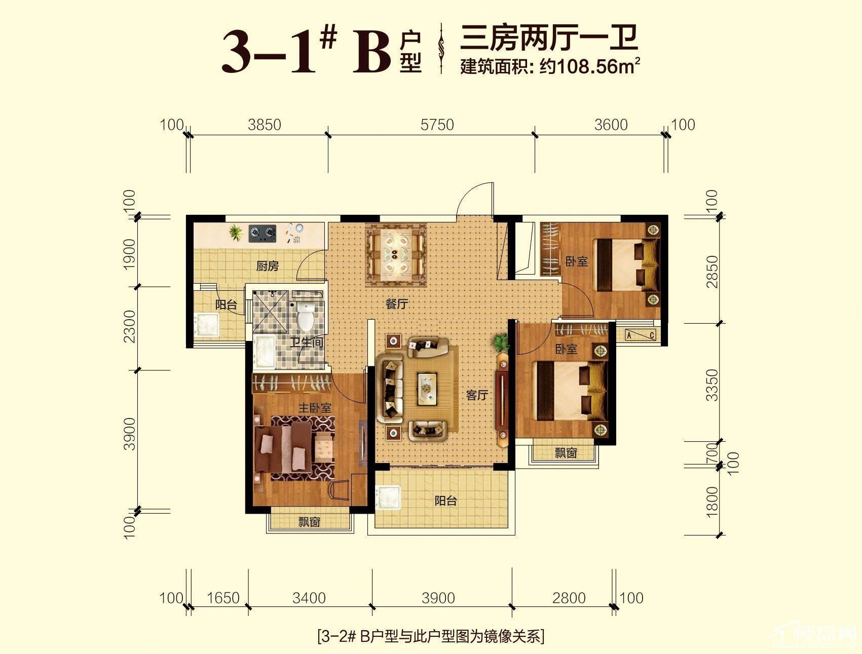 高层3-1#楼B户型