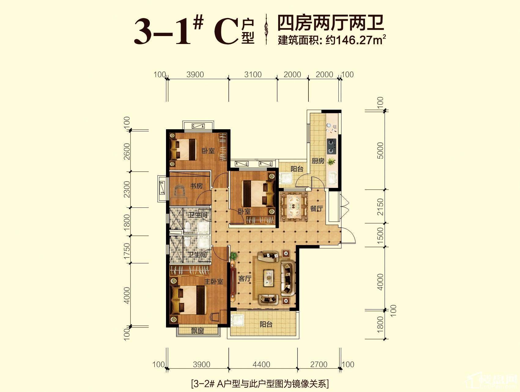 高层3-1#楼C户型