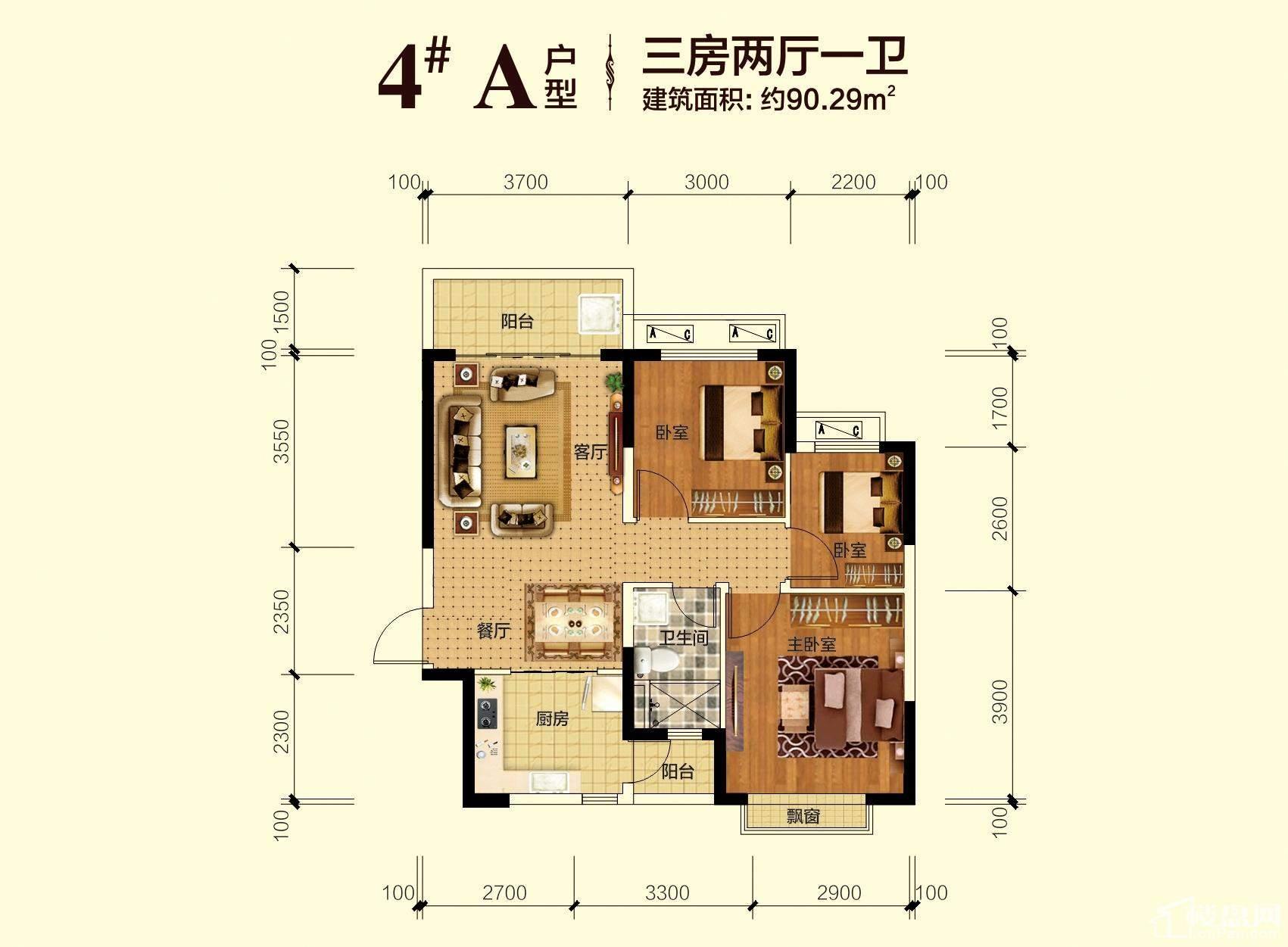 高层4#楼A户型