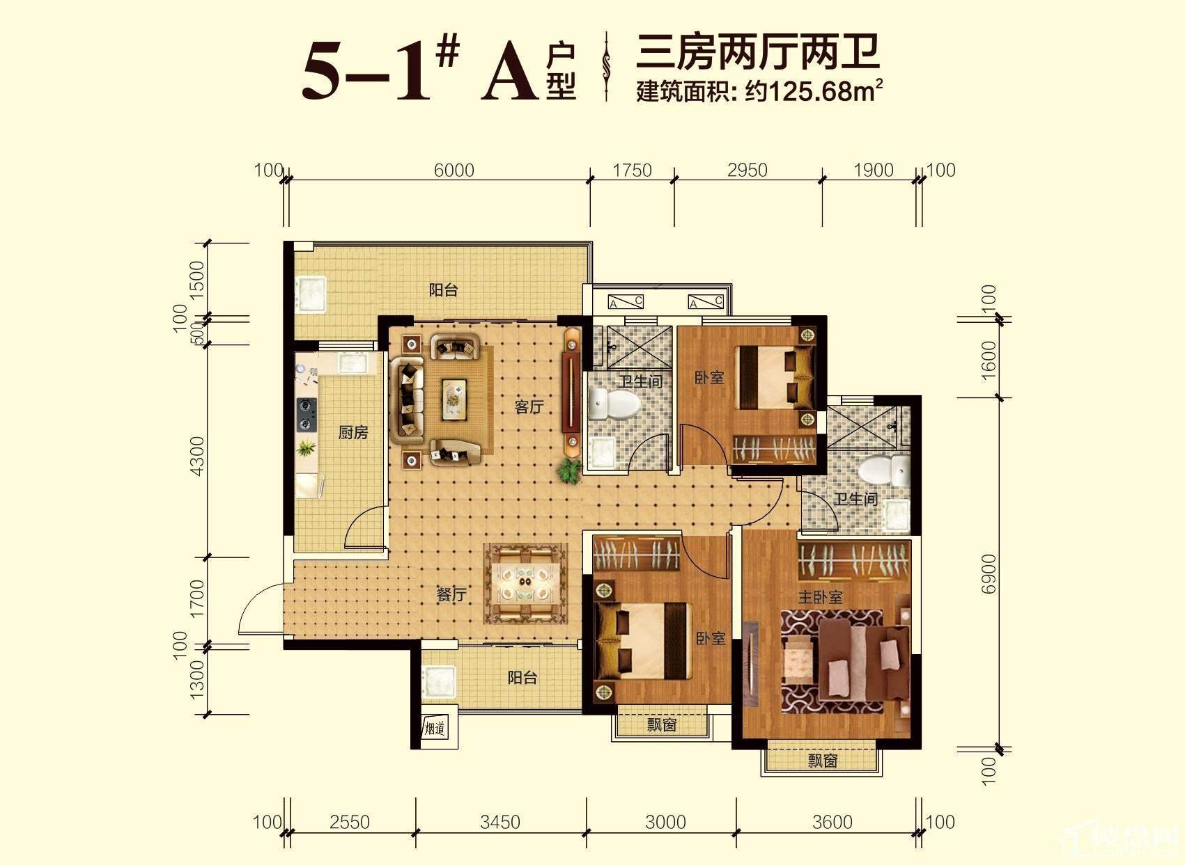 高层5-1#楼A户型