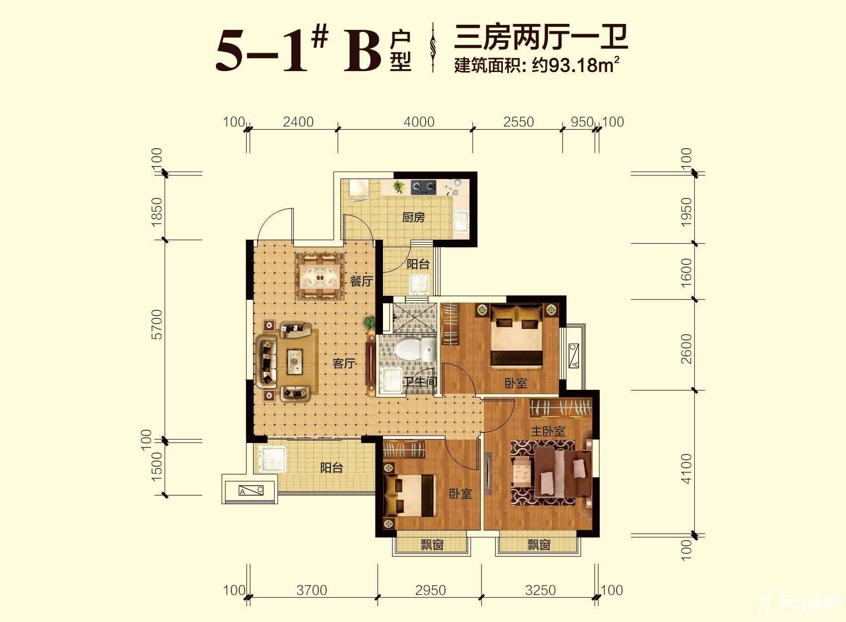高层5-1#楼B户型