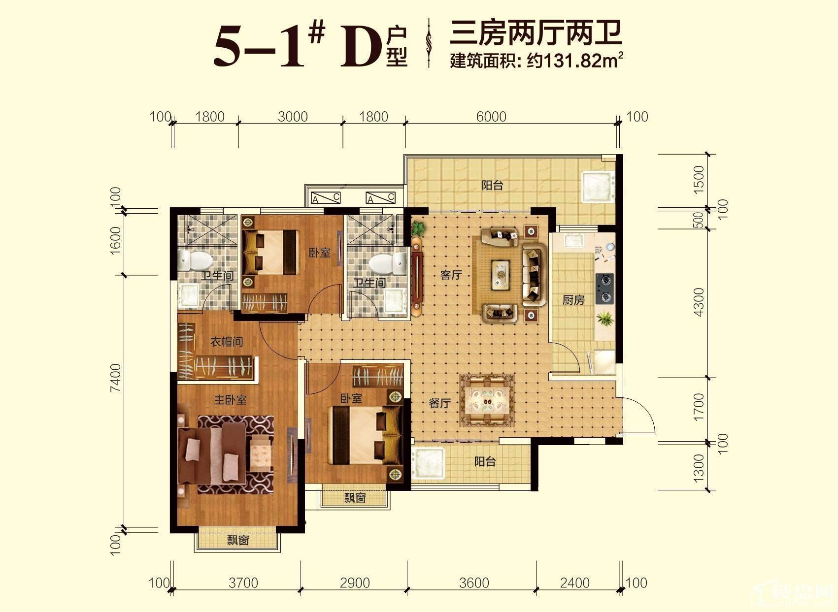 高层5-1#楼D户型