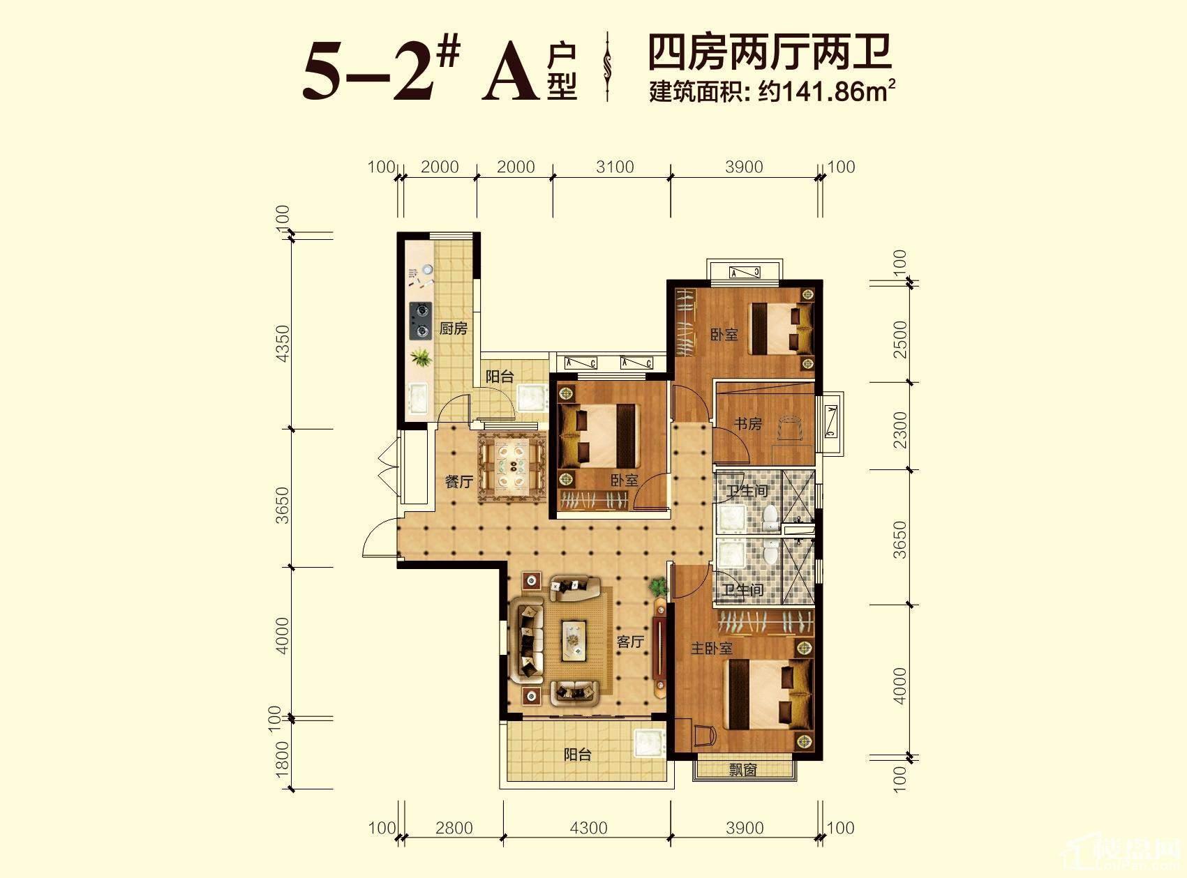 高层5-2#楼A户型