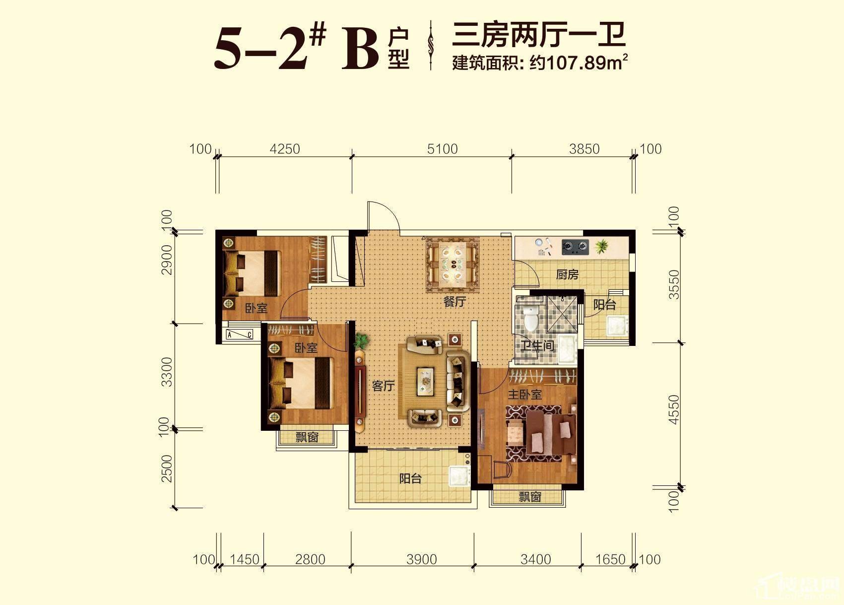 高层5-2#楼B户型