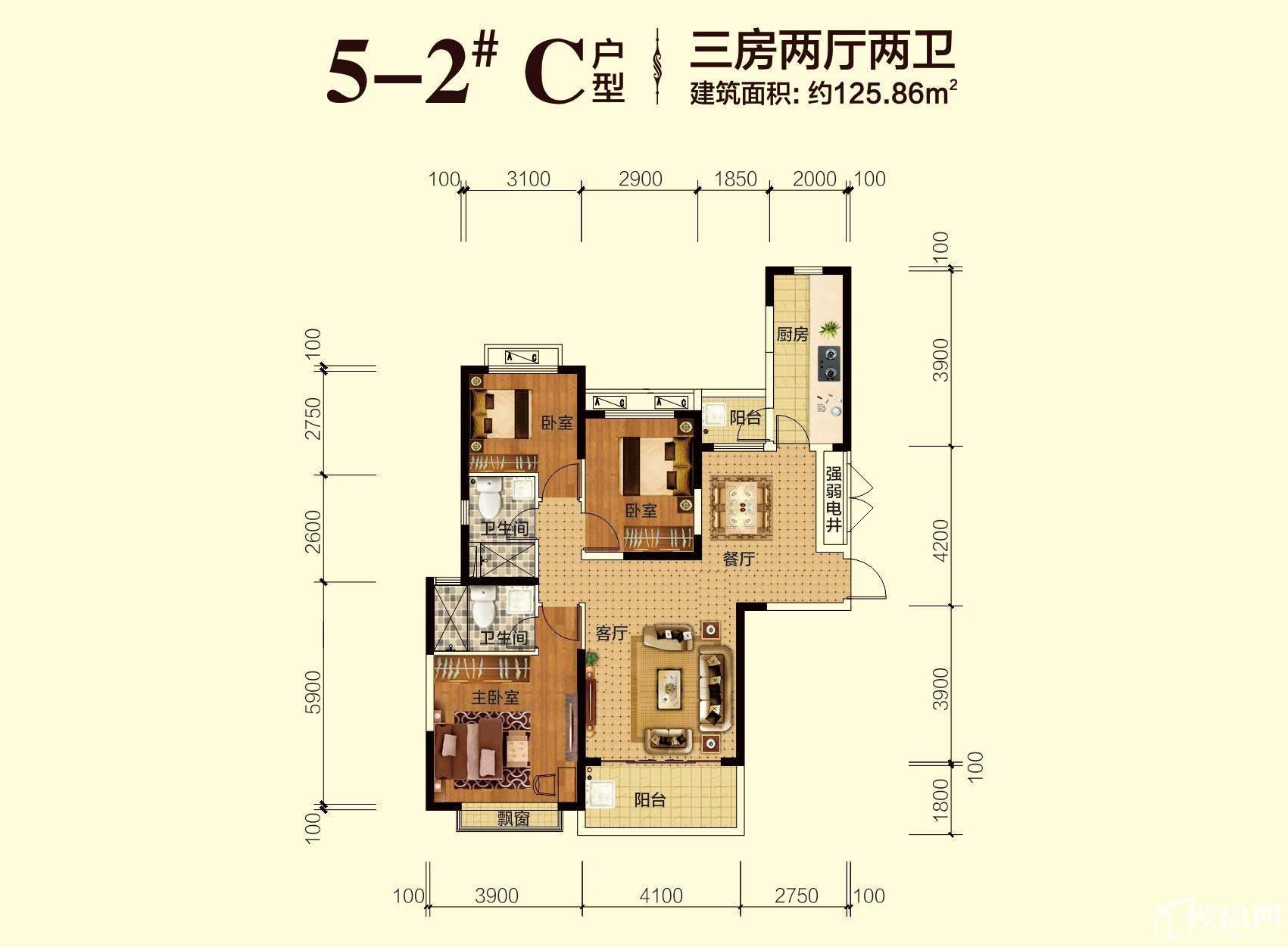 高层5-2#楼C户型