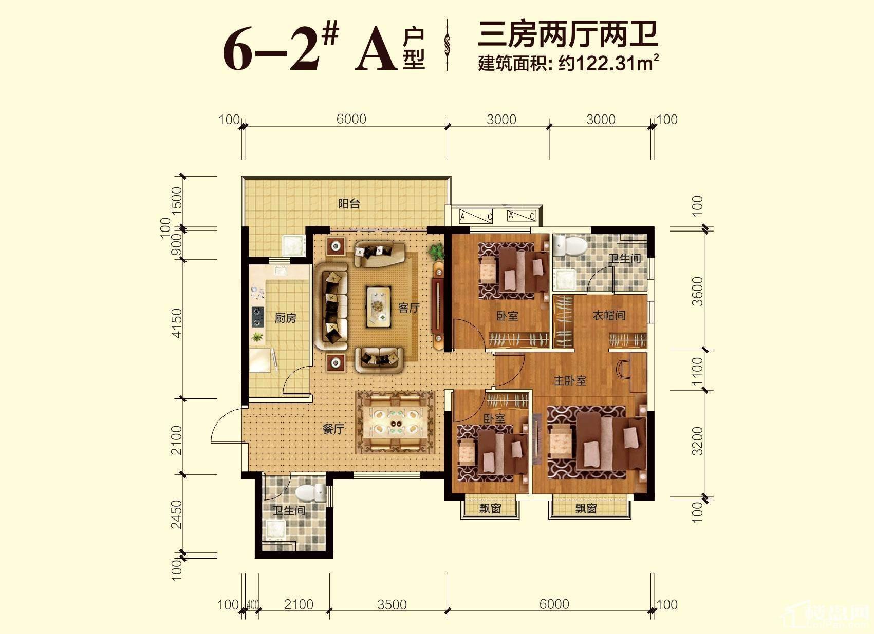 高层6-2#楼A户型
