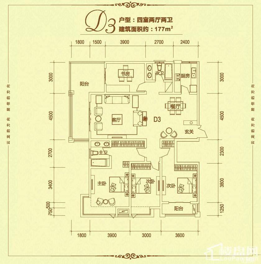 磐龙世纪城户型图