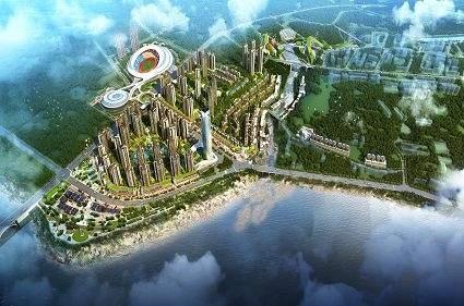 锦绣山河·低碳智慧新城效果图