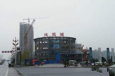 巨丰·凤凰城