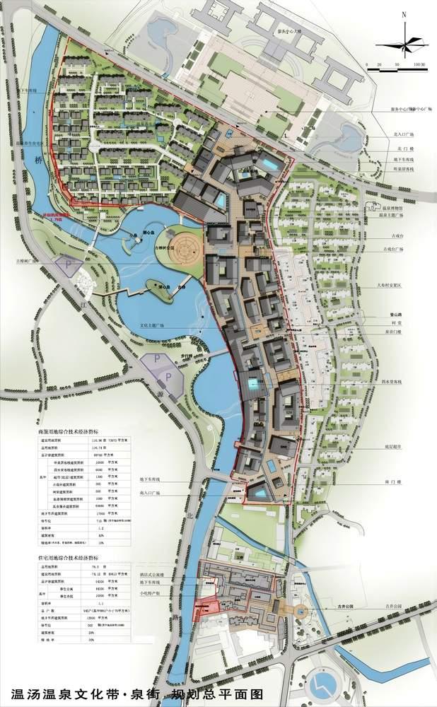 古井泉街位置图