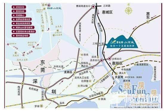 碧桂园山河城 位置图