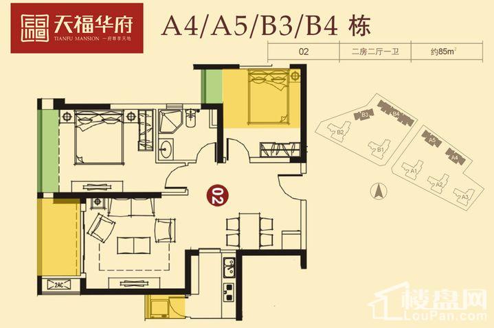 A4/A5/B3/B4-02户型