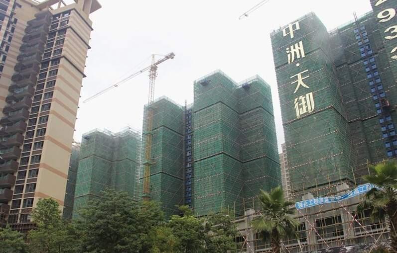 中洲天御实景图