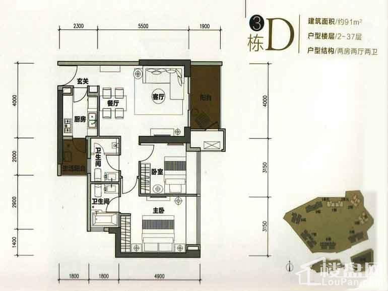 3栋D户型(2-37层)【售完】