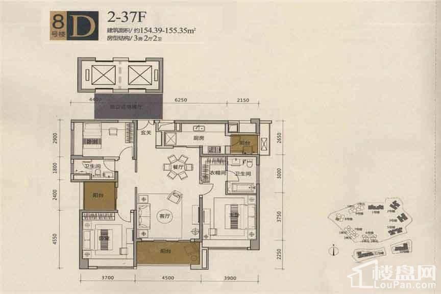 二期8号楼D户型【在售】