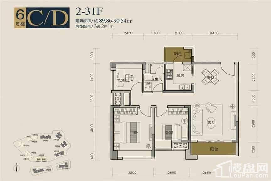 二期6号楼C、D户型【售完】