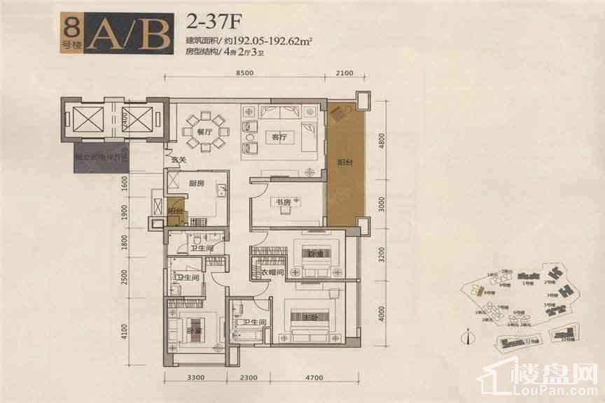 二期8号楼A/B户型【在售】