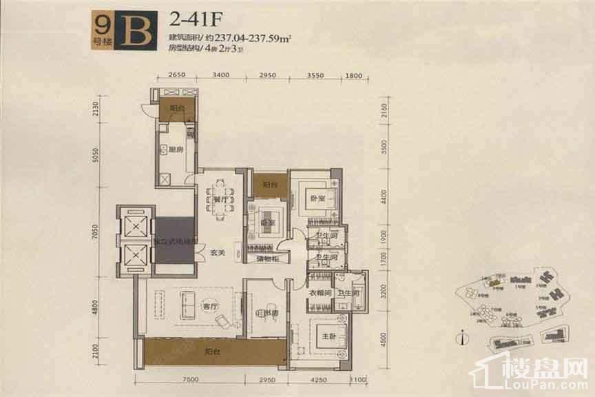 二期9号楼B户型【在售】