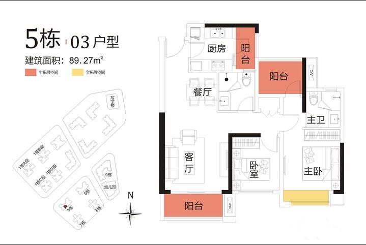 5栋03户型【待售】