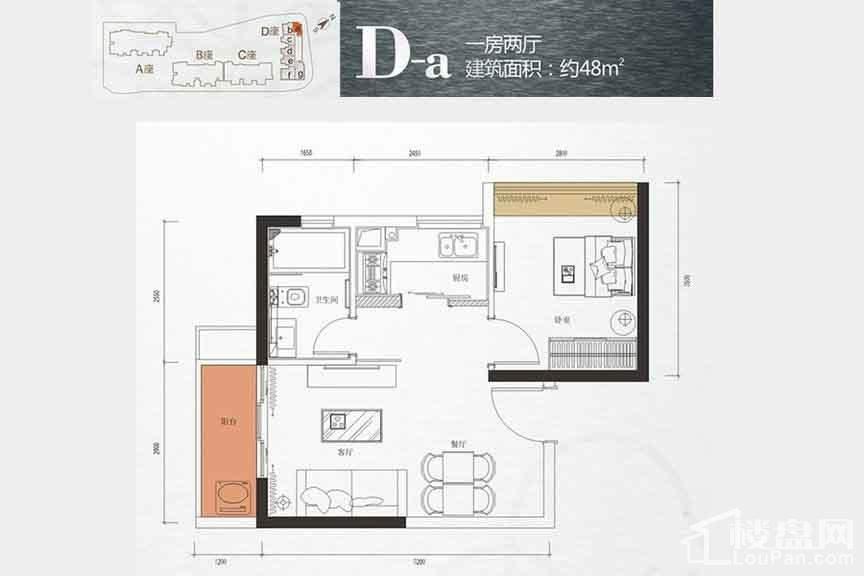 D-a户型【在售】