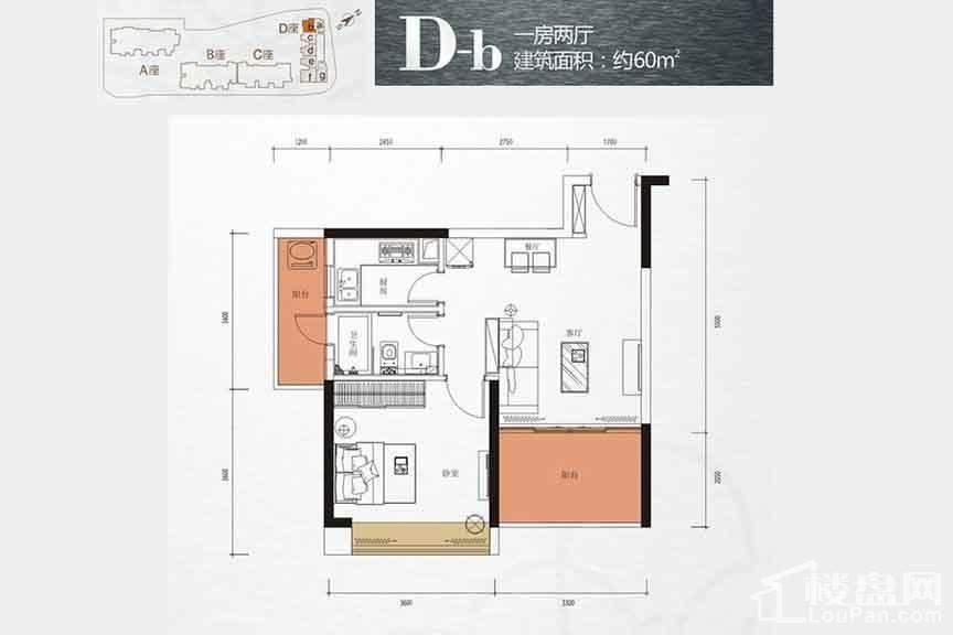 D-b户型【在售】