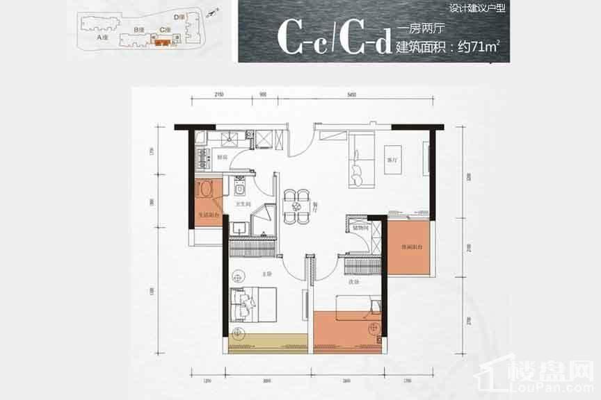 C-cC-d户型【在售】