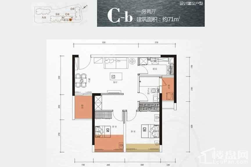 C-b户型【在售】