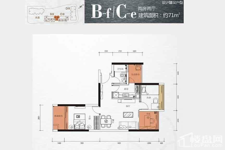 B-f/C-e户型【在售】