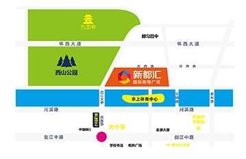 新都汇国际购物广场位置图