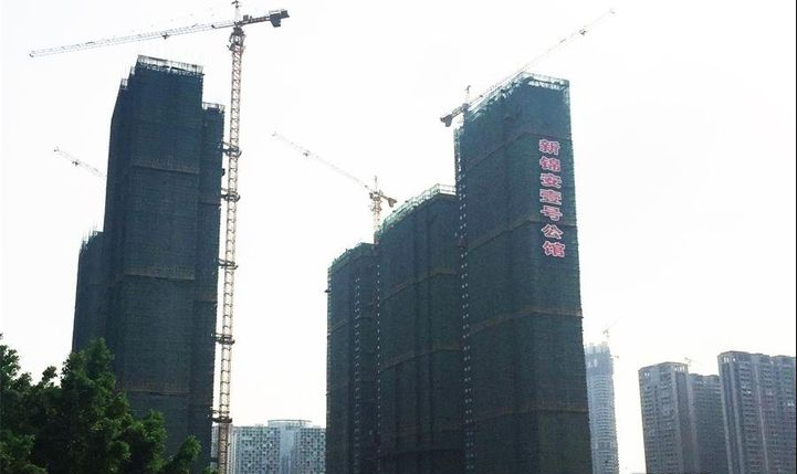 新锦安壹号公馆实景图