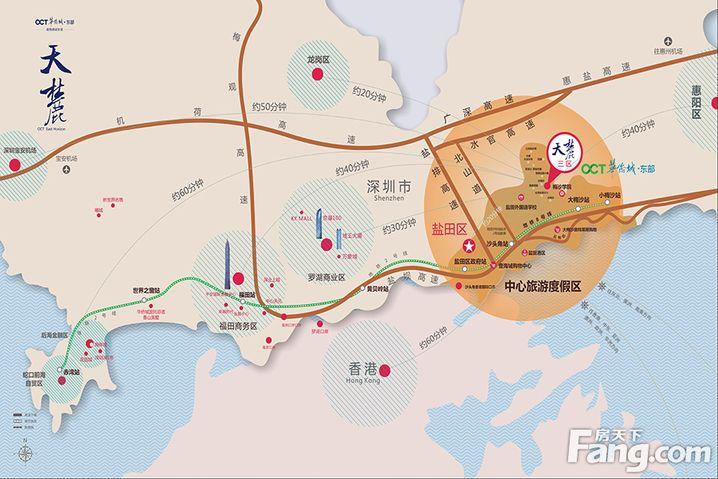 东部华侨城天麓位置图