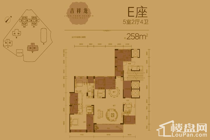 E栋01/02户型