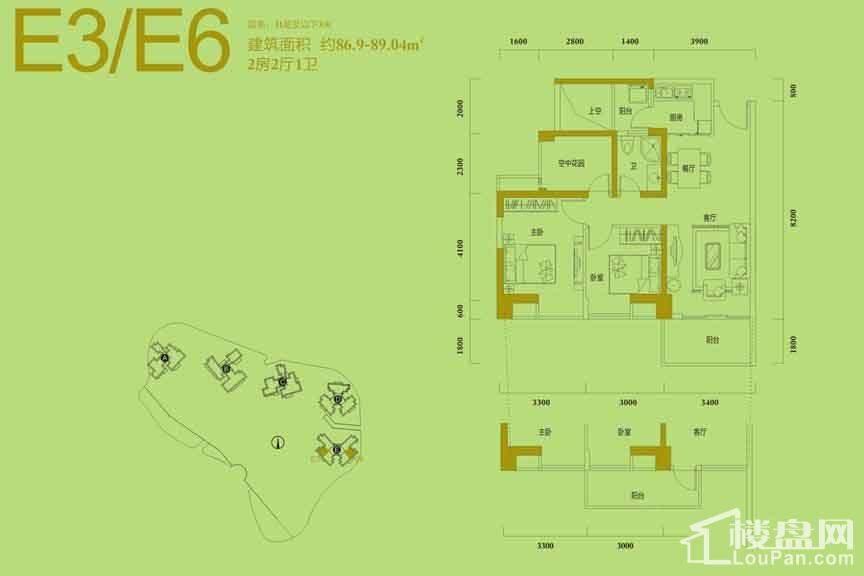 E3、E6户型