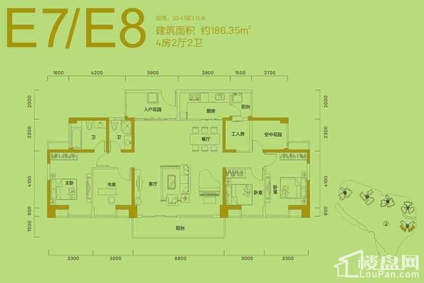 E7/E8户型