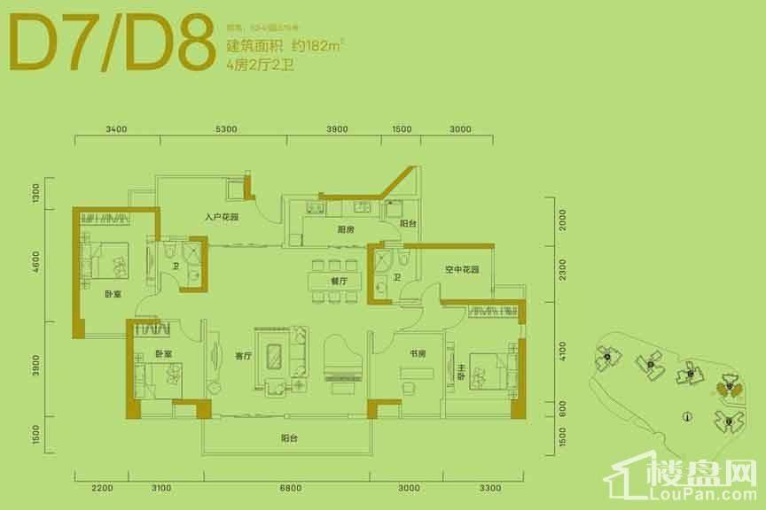 D7、D8户型