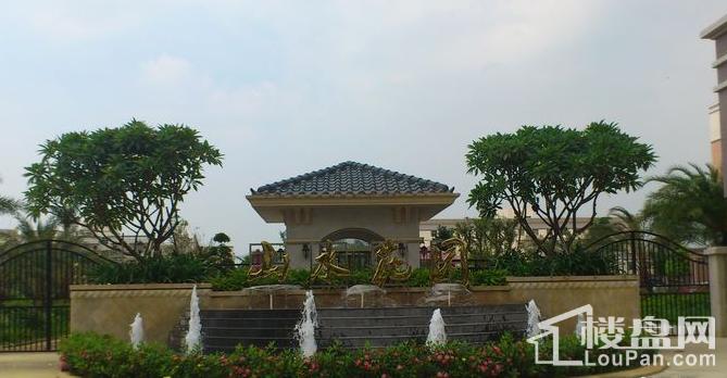 公庄山水花园实景图