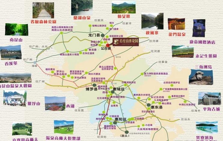 公庄山水花园位置图