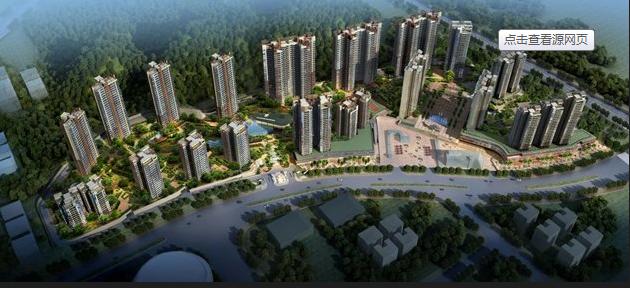 新福港·鼎峰效果图