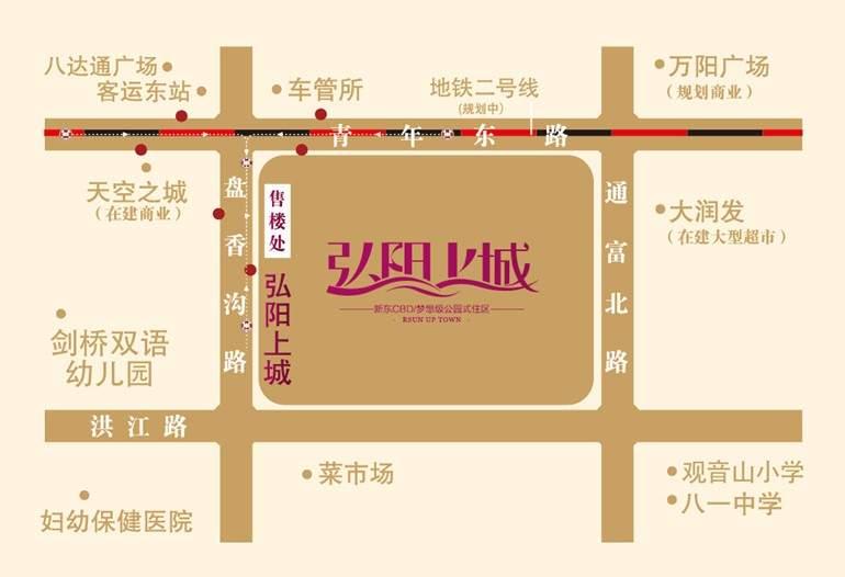 弘阳上城位置图