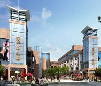 长宁现代中心城