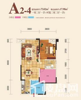 康鹏·中央城邦户型图