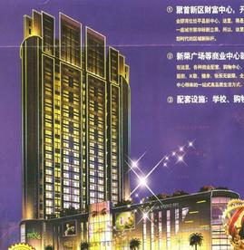 金锣湾商业城