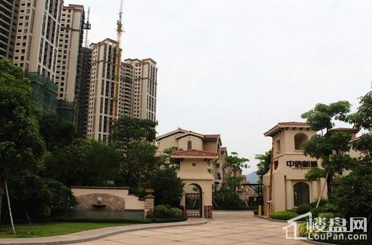 中信新城实景图