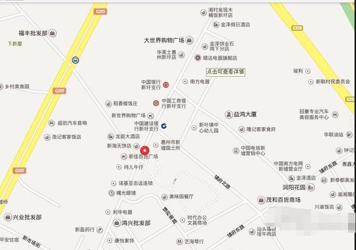 新昌御园位置图