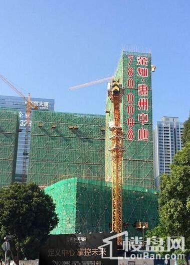 荣灿·惠州中心实景图